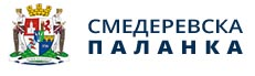 Smederevska Palanka Logo