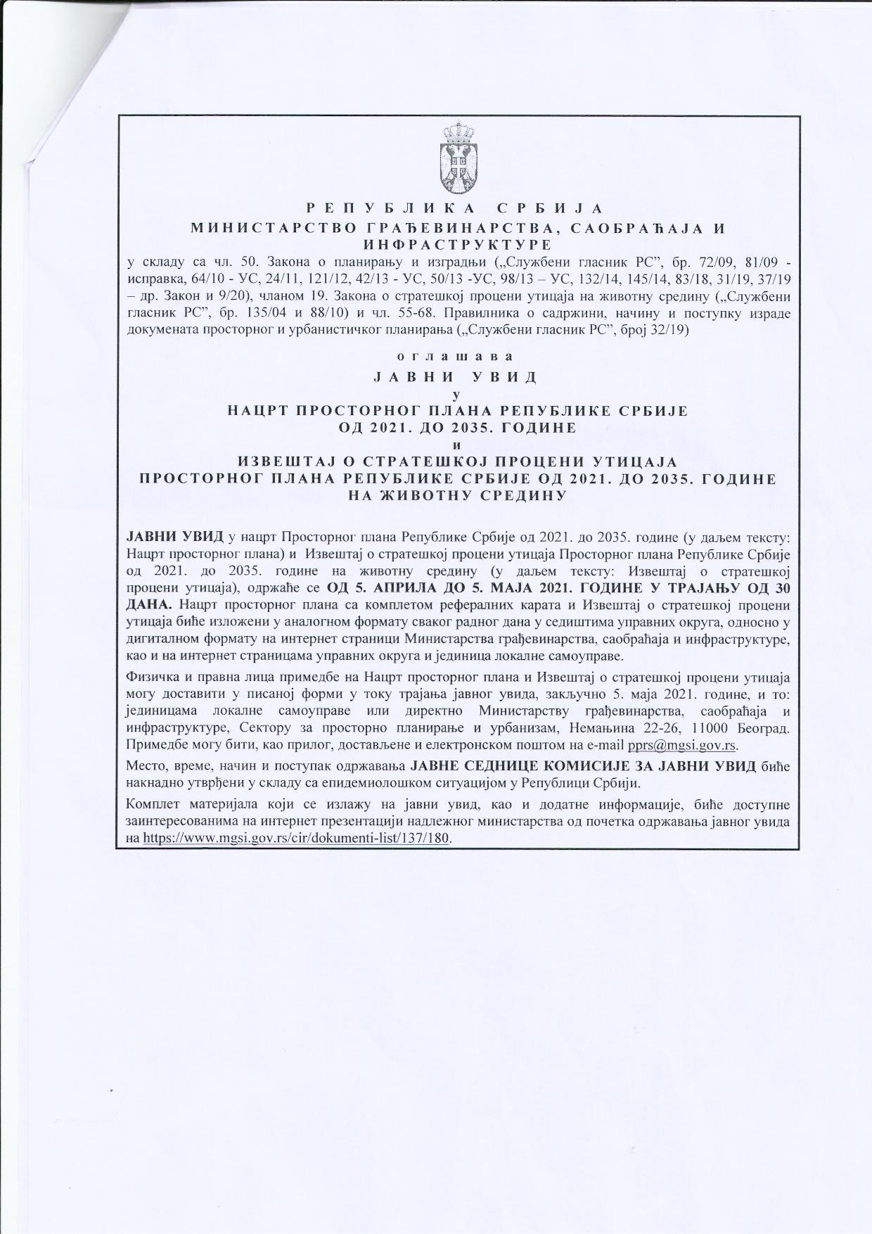 ЈАВНИ УВИД У НАЦРТ ПРОСТОРНОГ ПЛАНА РЕПУБЛИКЕ СРБИЈЕ OД 2021. ДО 2035. ГОДИНЕ