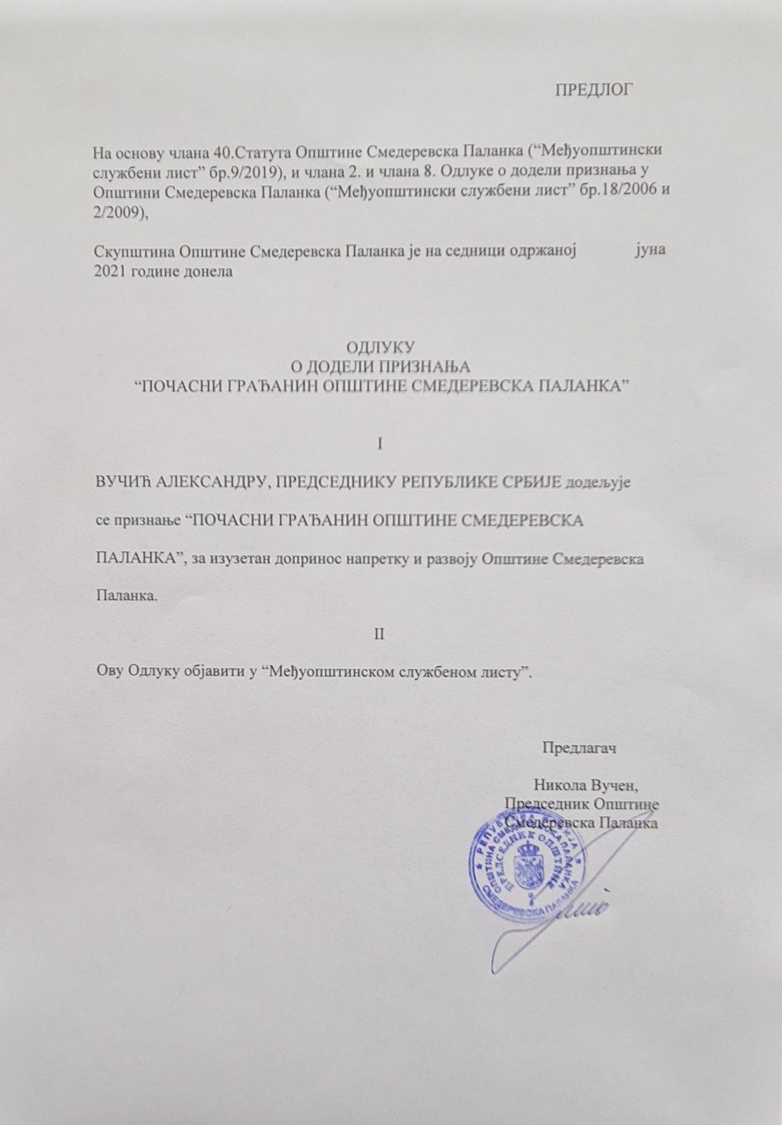 ВЕЋЕ ПРЕДЛОЖИЛО ПРЕДСЕДНИКА СРБИЈЕ, АЛЕКСАНДРА ВУЧИЋА ЗА ПОЧАСНОГ ГРАЂАНИНА СМЕДЕРЕВСКЕ ПАЛАНКЕ